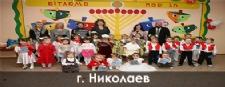 КНОПКА Николаев.jpg