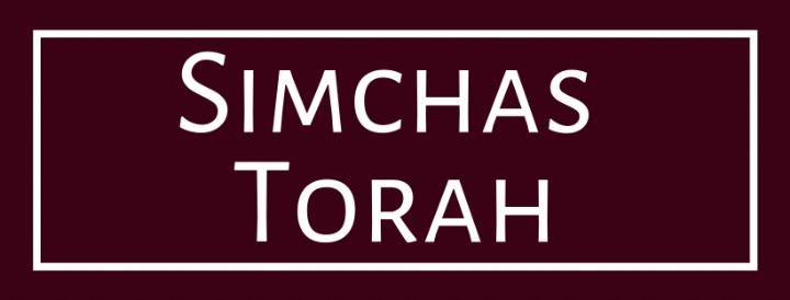 simchas torah.png