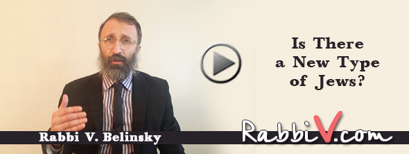 Rabbi Belinsky Video Blog