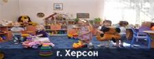 КНОПКА Херсон.jpg