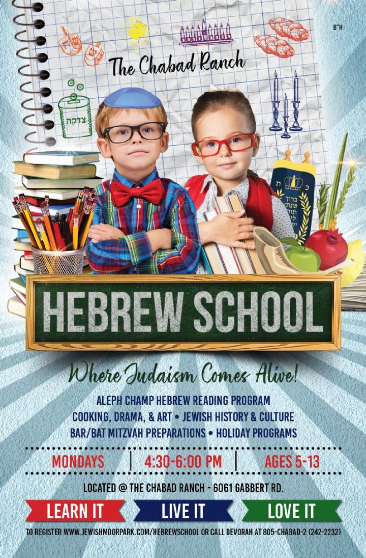Hebrew School flyer 2019 (1).jpg