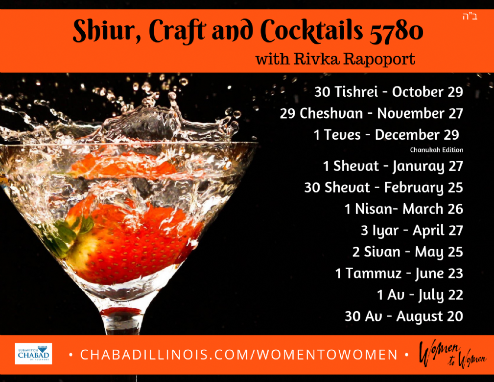 Shiur, Craft and Cocktails - Magnet 5780.png