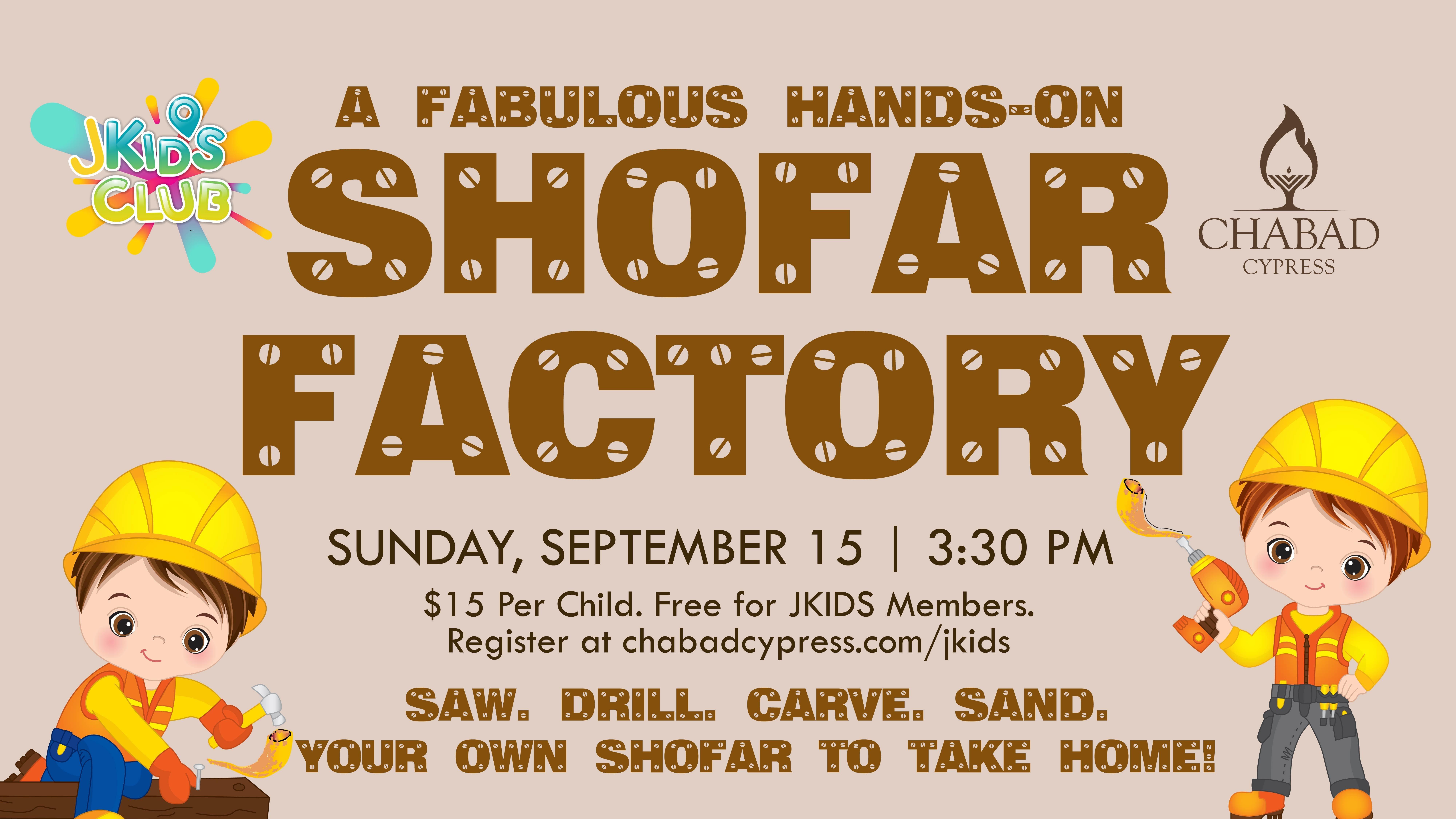 shofar factory-01.jpg