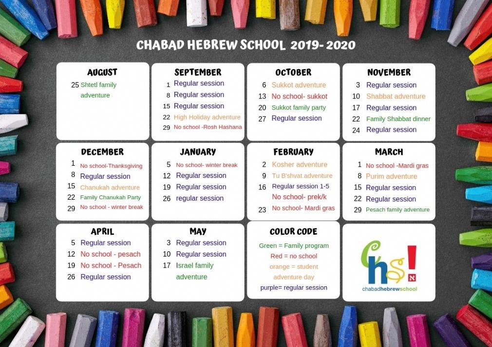 CHS calendar.jpg