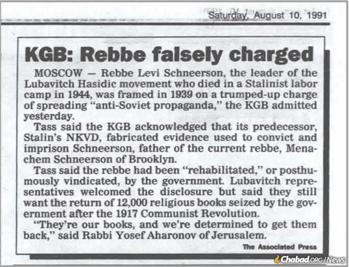 """The New York Daily News"" reports on Rabbi Levi Yitzchak's vindication."