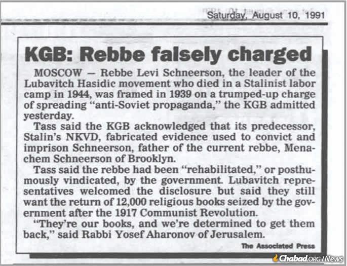 """The New York Daily News"" reports on Rabbi Levi Yitzchak's vindication."
