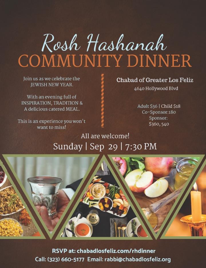 Copy of Copy of Copy of Rosh Hashana Dinner1.jpg