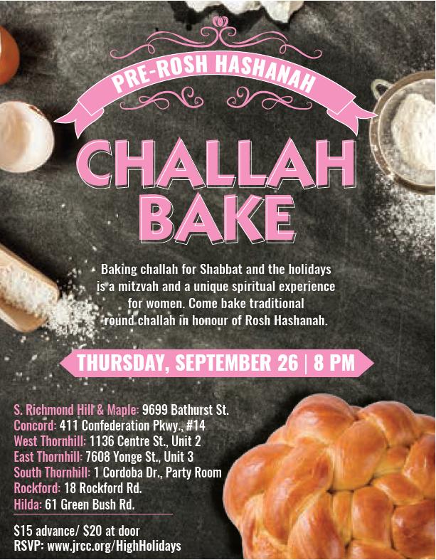 Rosh_Hashanah_2019_Challah_Bake.png