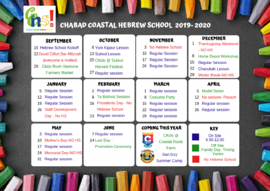 HEBREW SCHOOL CALENDAR 2019- 2020.png