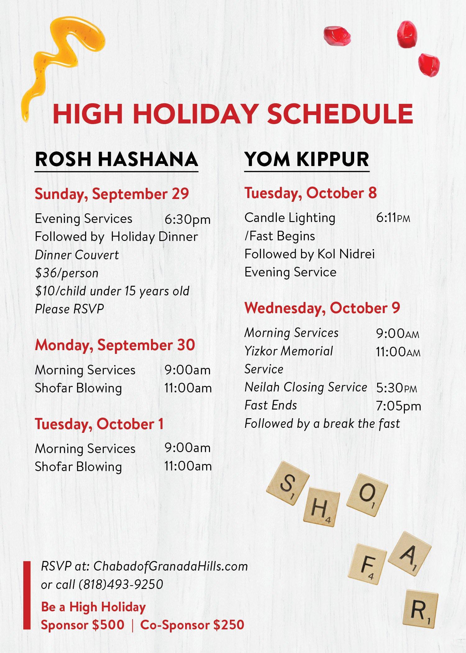 Rosh Hashana Flyer Website.jpg
