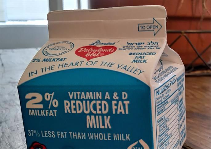 The Hebrew lettering on the top of this carton certify that the milk is chalav Yisrael, produced under Jewish watch.