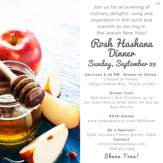 Copy of dinner invite 5779.png