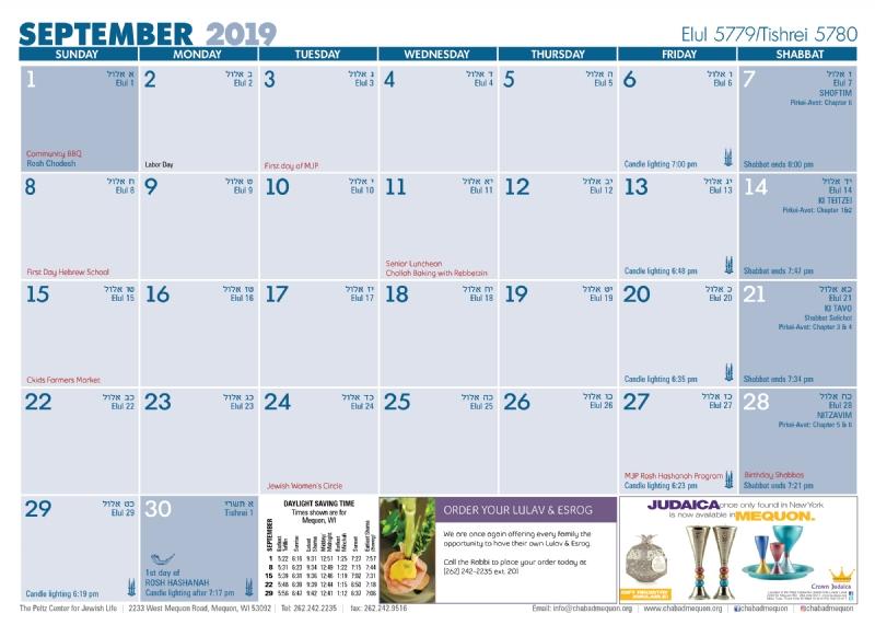 Calendar 5780 - The Joseph and Rebecca Peltz Center for