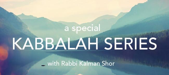 Kabbalah-Series.png