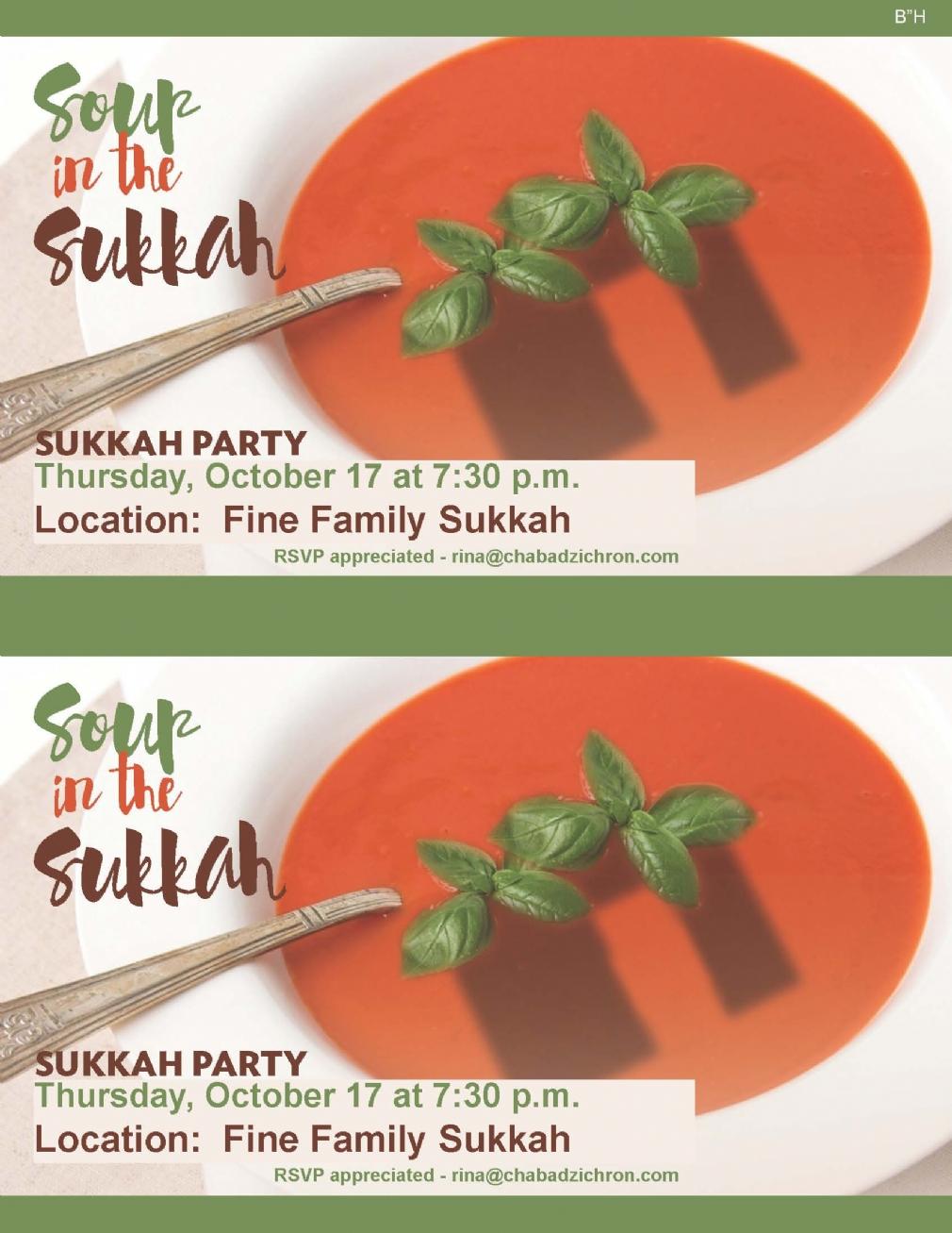 soup in the sukkah 2020.jpg
