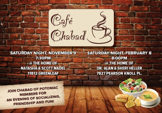 CafeChabad.jpg