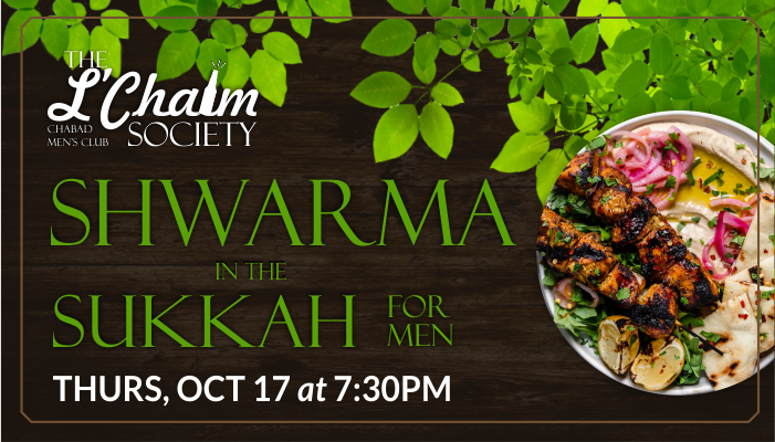 Shwarma in the Sukkah promo.png