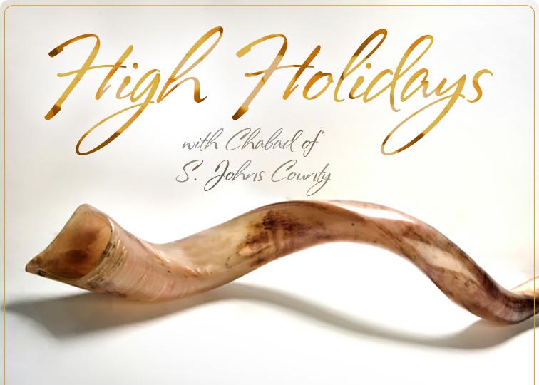 High-Holiday_mainpage_01.jpg