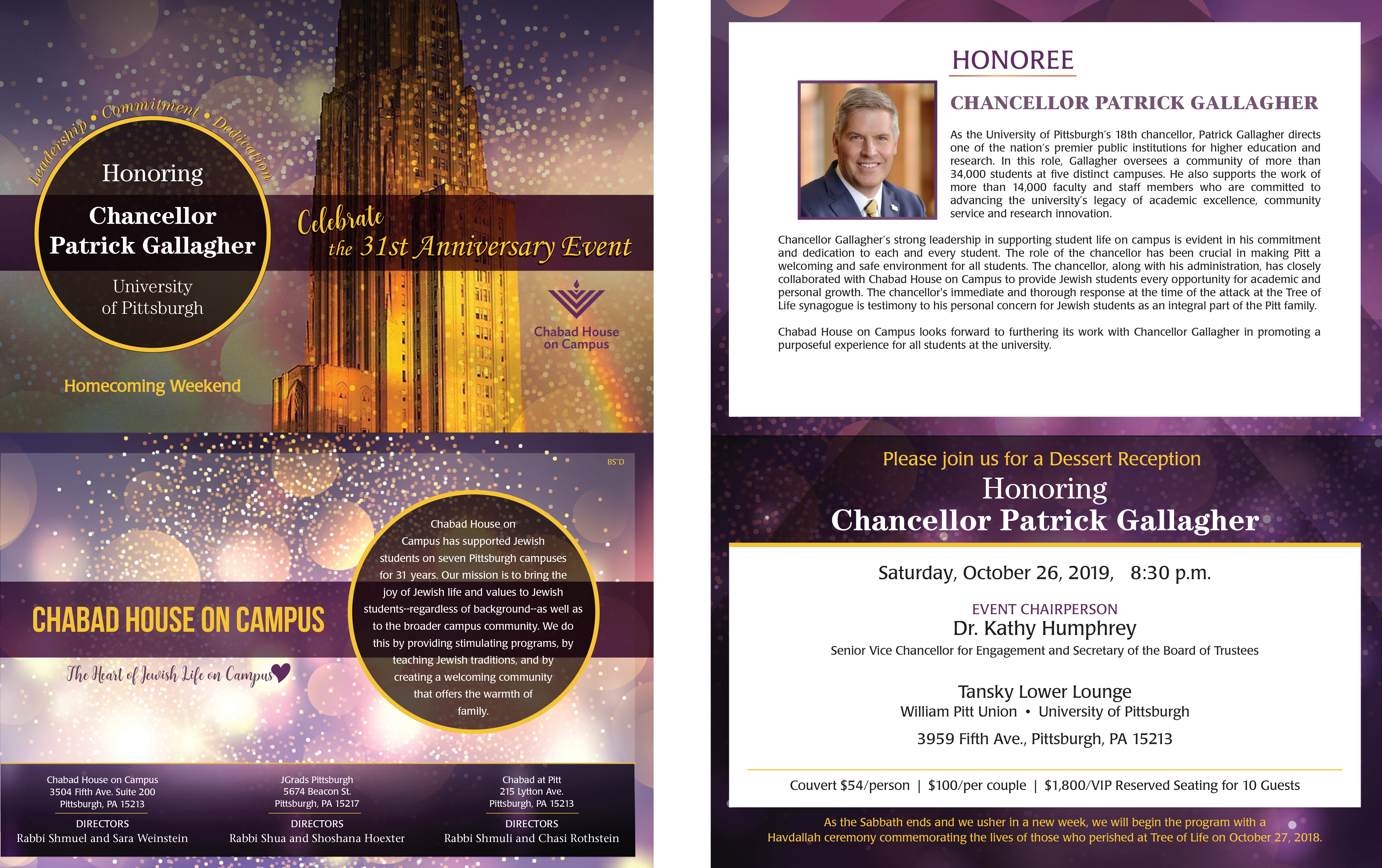31st INVITATION side by side.png