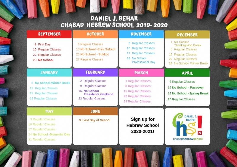 CLAA HEBREW SCHOOL CALENDAR v2 2019- 2020.jpg