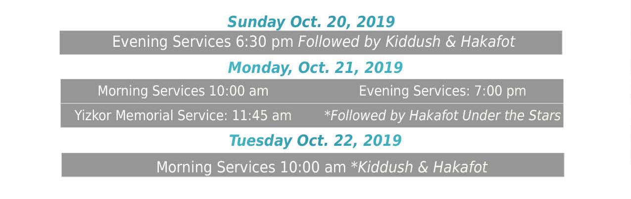 hh-st-schedule.jpg