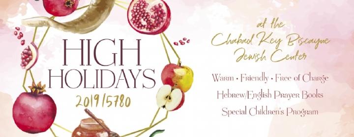 high holidays 5780 web ad.jpg