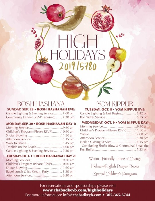 high holidays 5780 flyer.jpg