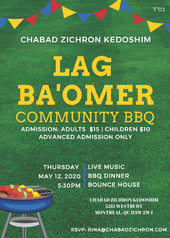 Copy of Lag Baomer.jpg