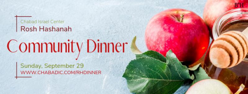 RH Dinner IC Web banner.png