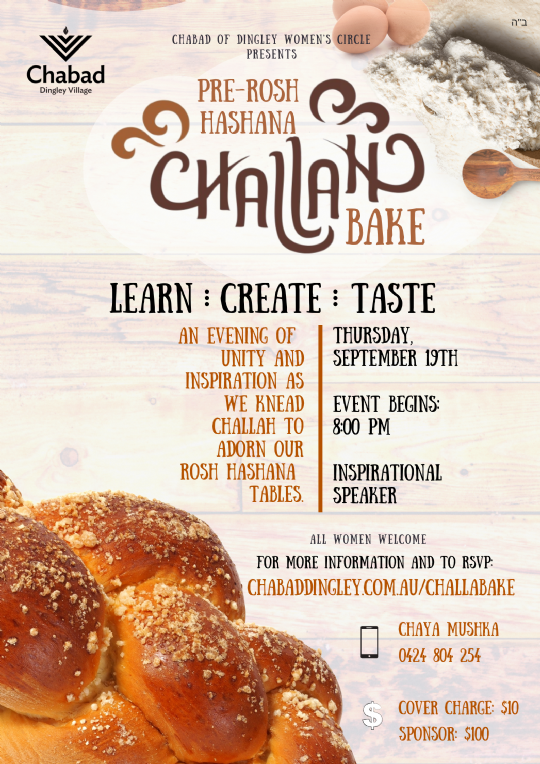 Challa Bake Flyer (5).png