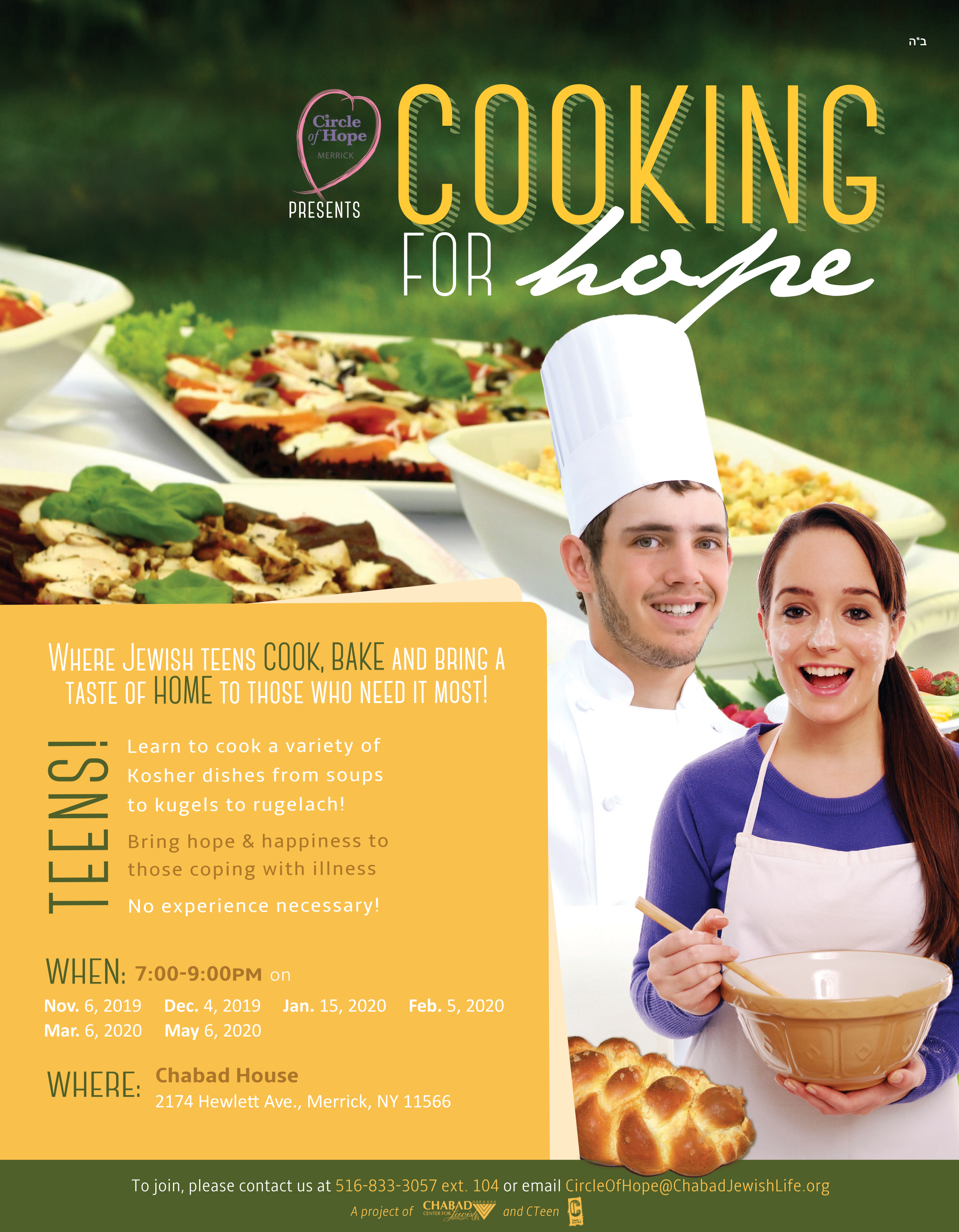 cookingflyer2017-18-page-0.jpg