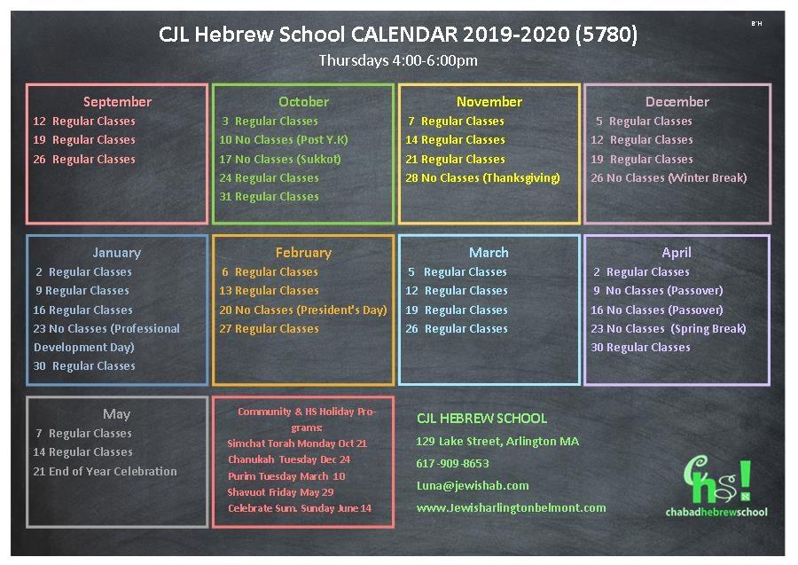CJL Calendar Thursdays 2019-20.jpg