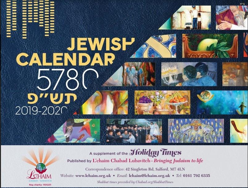 Calendar 19 20.jpg