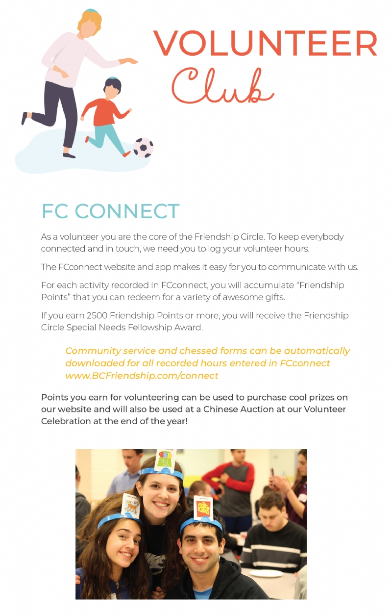 FC Connect.jpg