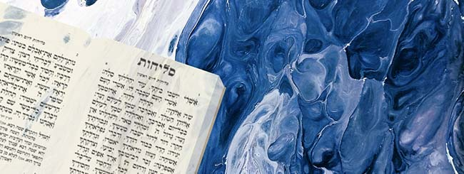 Jewish Holidays: The Tear-Soaked Selichot of Reb Meir