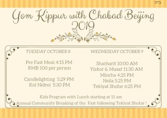 Yom Kippur with Chabad Beijing 2019.jpg