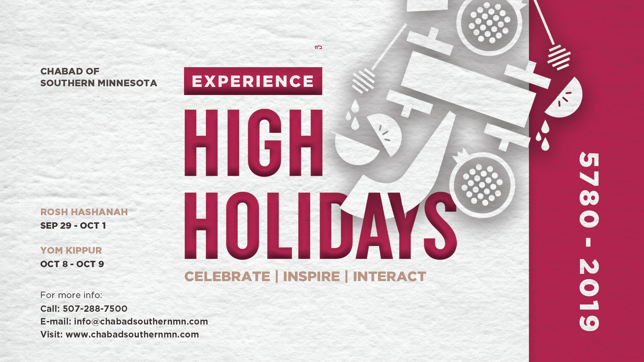 High Holidays - Banner 5780.png