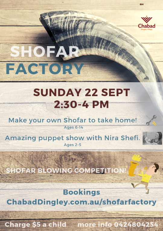 Shofar Factory V3.png