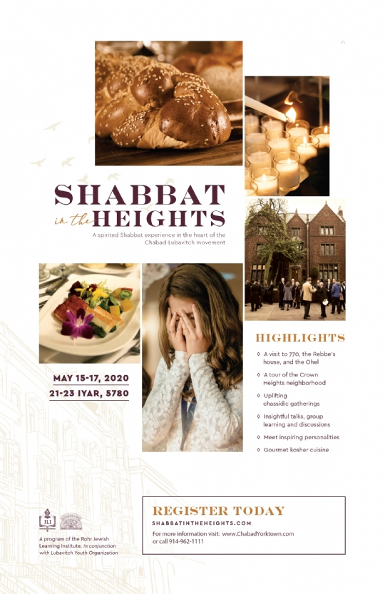 Shabbat in the Heights.jpg