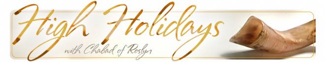 high holiday logo.png