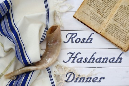 Israeli Connection Rosh Hashanah Dinner.jpg