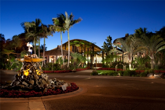 Paradise_lobby_exterior.jpg