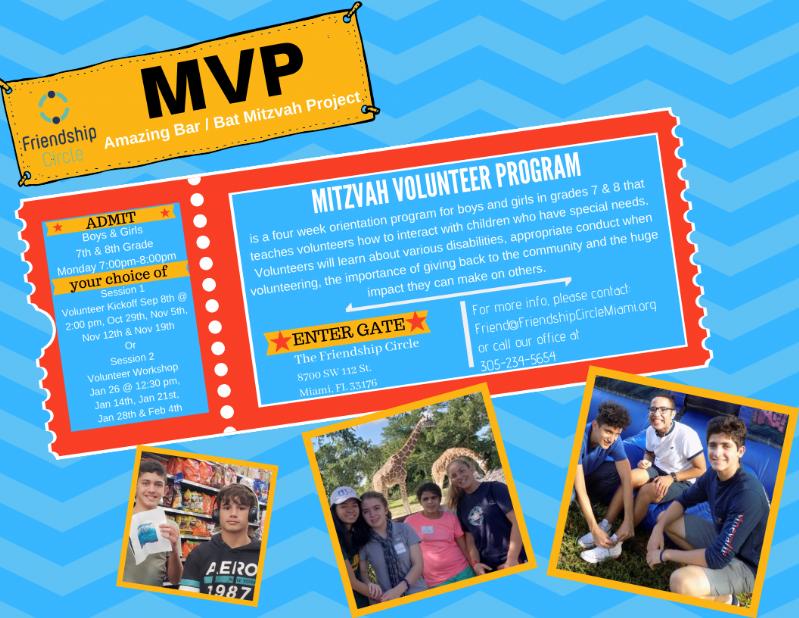 Mitzvah Volunteer Program Flyer 2019.png