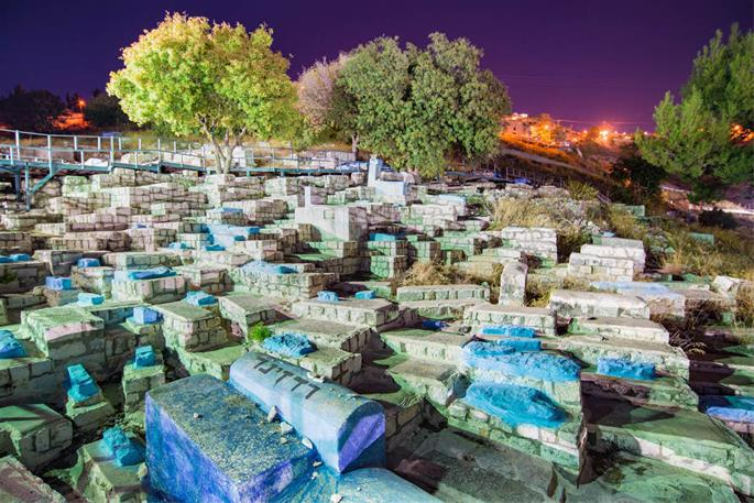 """Considered one of the holiest in the world, Tzfat's ancient cemetery includes the graves of famous rabbis — and many holy """"ordinary"""" Jews."""