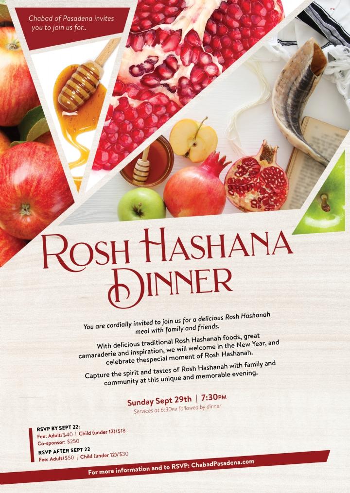 Rosh Hashana Dinner.jpg