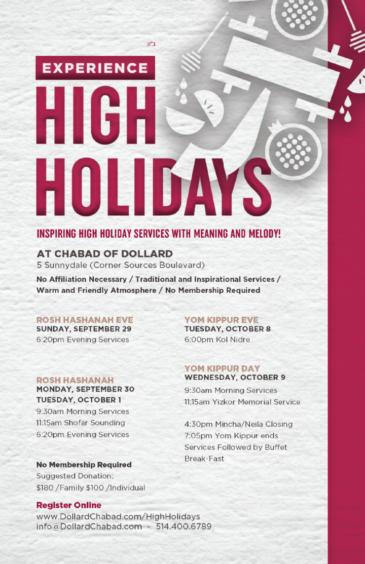 High Holidays - Flyer.png