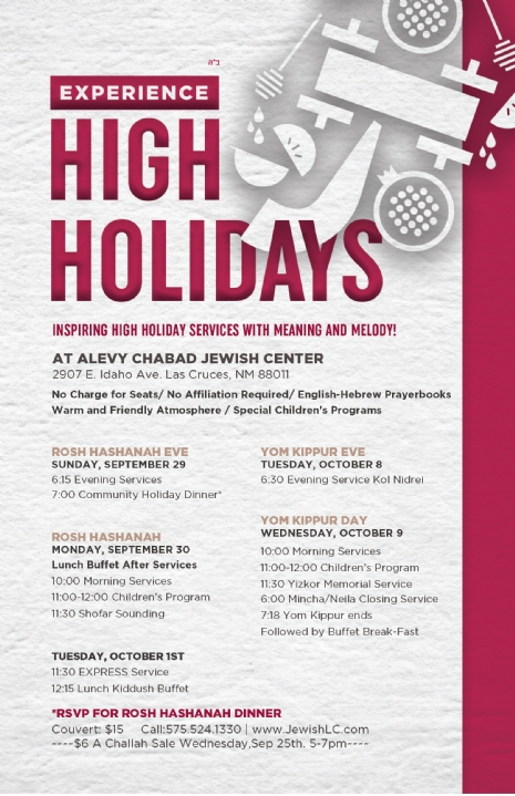 High Holidays2019 - Flyer.jpg