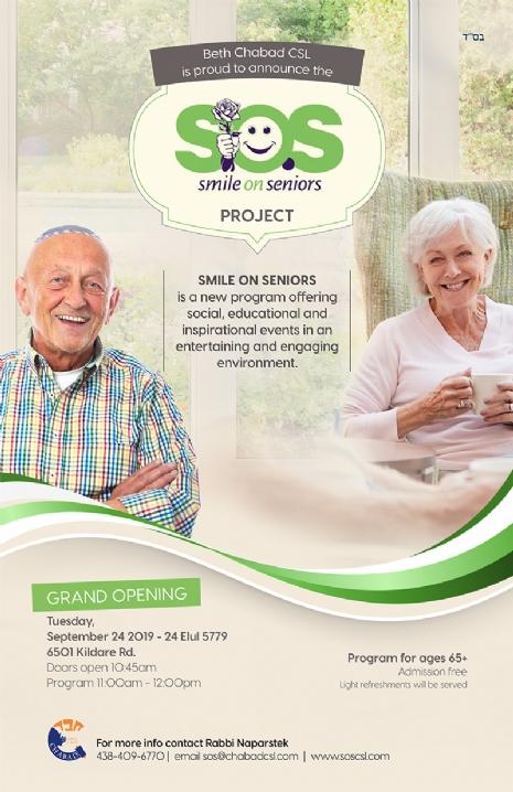 CSL_Smile-on-Seniors.jpg