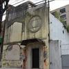 Argentina Recupera Sinagoga Profanada