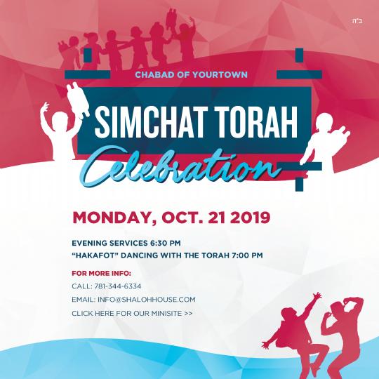 Simchas Torah - Square (Social Media).png